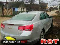 Авто базар Хмельницький