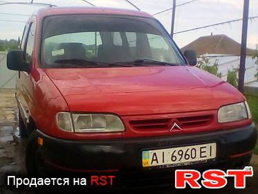 CITROEN Berlingo , обмен 1999