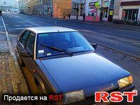Авто базар Черкассы