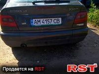 Авто базар Житомир