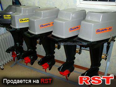 цены на лодочные моторы от производителя купить