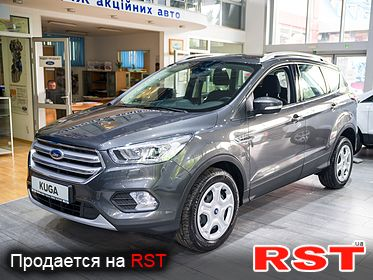 FORD Kuga Business 2019