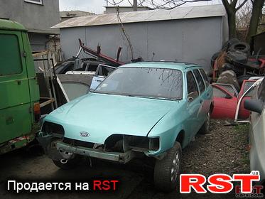ФОРД  запчасти Ford разборка Ford ремонт Ford  Киев