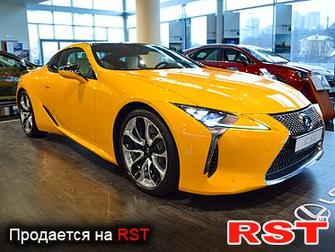 LEXUS LC 500 Yellow Edition 2019