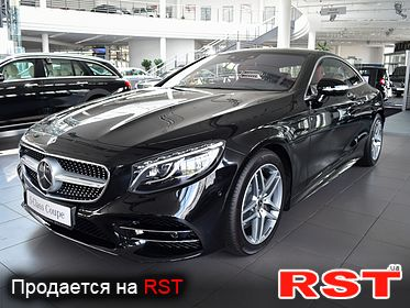 MERCEDES S-Class 560 4MATIC Coupe 2018