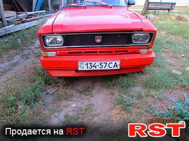 МОСКВИЧ 2138 , обмен 1976
