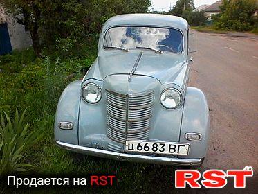 МОСКВИЧ 400 М 1955