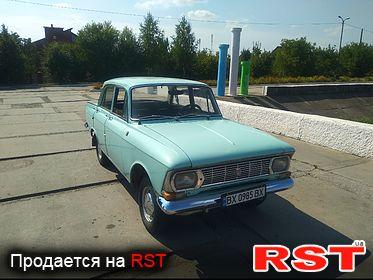 МОСКВИЧ 408  1973