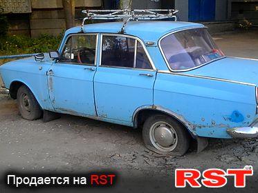 МОСКВИЧ 408 , обмен 1973