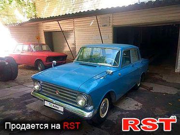 МОСКВИЧ 408 , обмен 1967