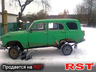 МОСКВИЧ 423  1956