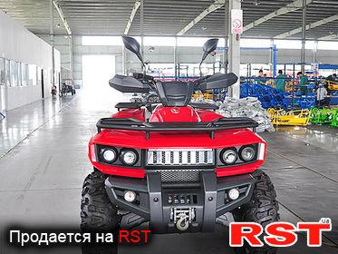МОТО КВАДРОЦИКЛ HAMMER 400cc Red 2015