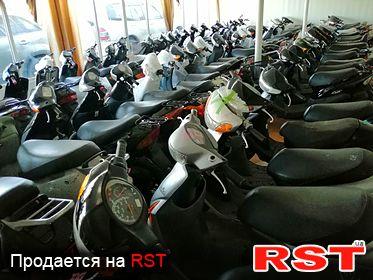 МОТО СКУТЕР