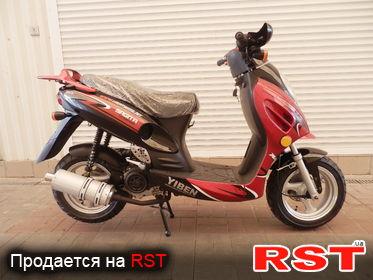 МОТО СКУТЕР Liberty  GMG50QT-6D Red 2015