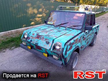 МОТО СМЗ , обмен 1981