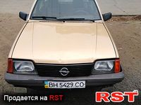 Авто базар Одесса