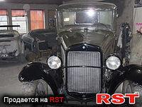 РЕТРО ГАЗ