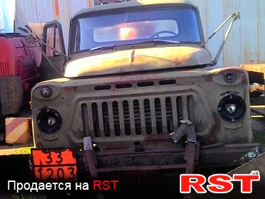СПЕЦТЕХНИКА Бензовоз ГАЗ 52 1981