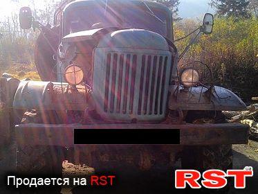 СПЕЦТЕХНИКА Битумовоз ЗИЛ 157КД 1985