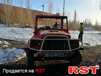 СПЕЦТЕХНИКА Customcar