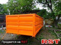 СПЕЦТЕХНИКА Фургон/Кузов