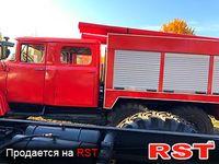 СПЕЦТЕХНИКА Пожарная
