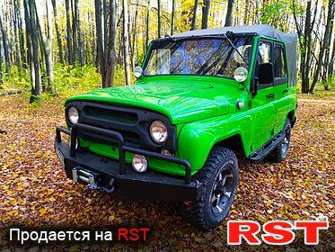 УАЗ 31512 , обмен 2013