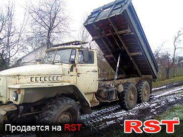 УРАЛ 5557  1985