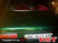 Авто базар Николаев