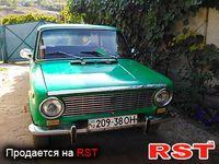 Авто базар Кировоград