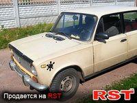 Авто базар Киев