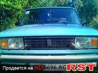 Авто базар Чернігів