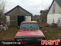 Авто базар Рівне