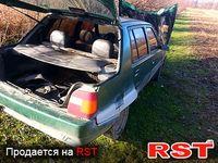 Авто базар Черновцы